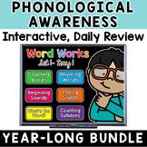 Word Works Phonological Awareness Routine: BIG BUNDLE (Dig