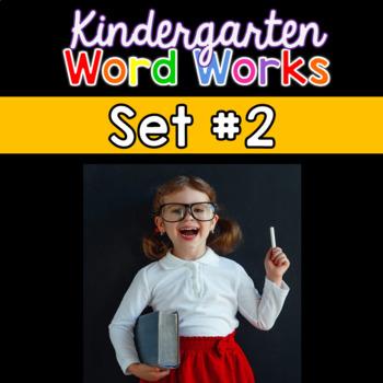 Kindergarten Word Works: Set #2 (Interactive PDF & Printable Version)