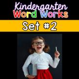 Kindergarten Word Works: Set #2 (Interactive & Printable) w/ Canadian Version