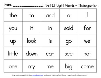 Word Worm Set 1 Challenge