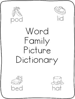 Word family visual picture dictionary