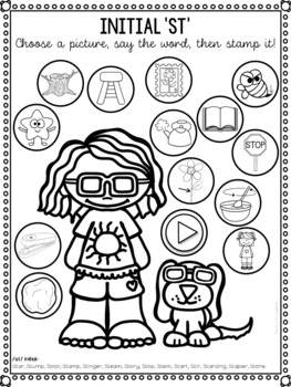 Word initial s, l, r blends- Summer Speech Sound Worksheets- No Prep