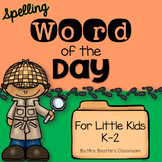Word of the Day Freebie for K-2