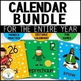 Vocabulary Calendar  Kindergarten and First Grade Distance Learning