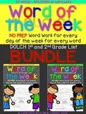 Word of the Week Dolch 1st and 2nd Grade Lists {BUNDLE}