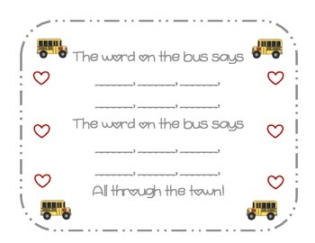 """Word on the Bus"" sight word practice song!"