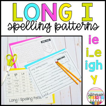 Y To Ies Worksheets Teaching Resources Teachers Pay Teachers