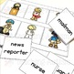 Careers / Jobs -  Word Picture Matching