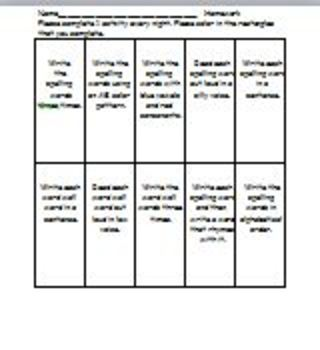 Word wall and spelling word worksheet