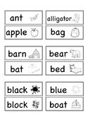 Word wall - small tiles