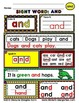 WordPlay: AND (Sight Word activities)