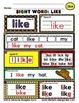 WordPlay: LIKE (Sight Word activities)