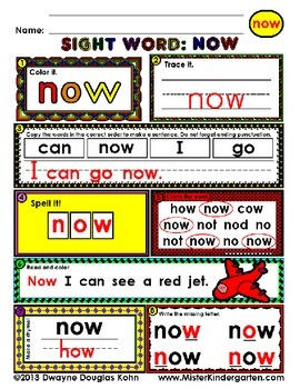 WordPlay: NOW (Sight Word activities)