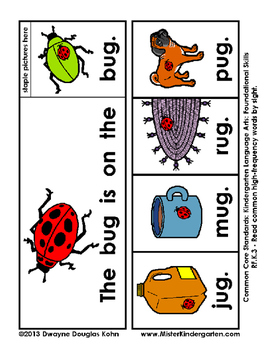 WordPlay: ON (Sight Word activities)