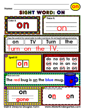 WordPlay: ON (Sight Word activities)