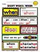 WordPlay: WHEN (Sight Word activities)