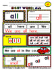 WordPlay Yellow Level MEGA BUNDLE (Sight Word activities)