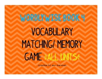 Wordly Wise 3000 - Book 4 - Memory/Matching Game Bundle - ALL 20 Lessons