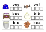 Words Center using Bananagrams 70 CVC Words with pictures