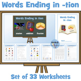 'tion' Suffix - 14 Differentiated Worksheets