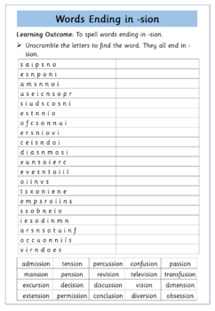 Words Ending in Suffix 'sion' or 'ssion - 21 Worksheets