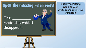 Words Ending in 'cian' - 32 Slide PowerPoint Lesson