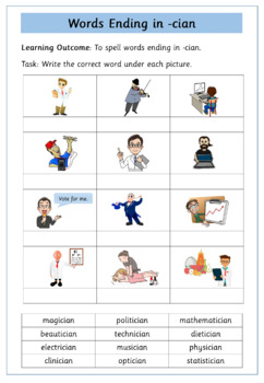 Words Ending in 'cian' (dʒ) Set of 15 Differentiated Worksheets -