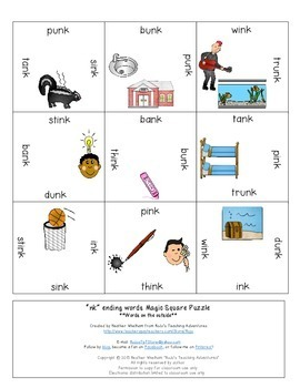 NK Words Literacy Center Game | NK Word Family