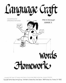 Words Homework Pre K-3