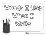 Words I Use When I Write