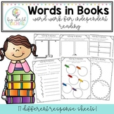 Words In Book - Word Work for Independent Reading