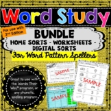 Words Our Way - Within Word Pattern Spellers: BUNDLE