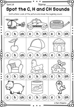 Word Study Games & Worksheets - Letter Name Alphabetic BUNDLE 1