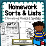Words Their Way -- Derivational Relations Sorts (1-60) -- Homework Sorts & Lists