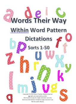 Words Their Way Dictation Sentences for Within Word Pattern