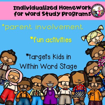 Differentiated Homework for Within Word Pattern Spellers