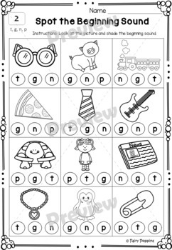 Letter Name Alphabetic Games & Worksheets (Unit 1) Initial Consonants