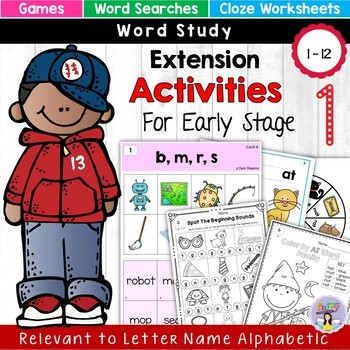 Letter Name Alphabetic Game & Worksheets (Unit 2) CVC Word Families