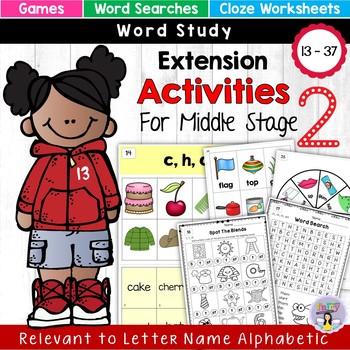 Letter Name Alphabetic Game & Worksheets (Unit 5) Short Vowels