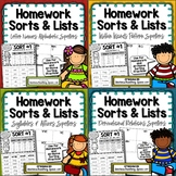 Words Their Way --- Homework Sorts and Lists BUNDLE