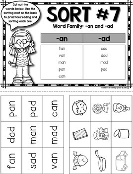 Words Their Way -- Letter Name Alphabetic Sorts (1-50) -- Homework Sorts & Lists