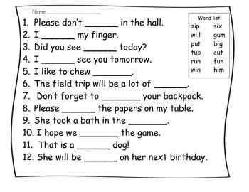 Words Their Way Letter Name Sort 36 Activities