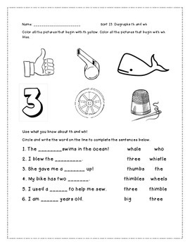 Words Their Way Level A Supplemental Worksheets