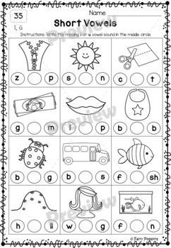 Word Study Games & Worksheets - Letter Name Alphabetic MEGA BUNDLE