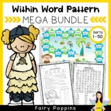 Word Study Games & Worksheets - Within Word Pattern MEGA BUNDLE