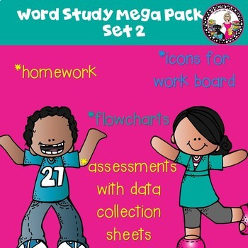 Word Study MEGA PACK for Kids in Within Word Stage SET 2