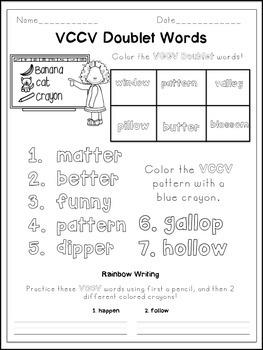 Words Their Way- Sort 13 (No Prep)