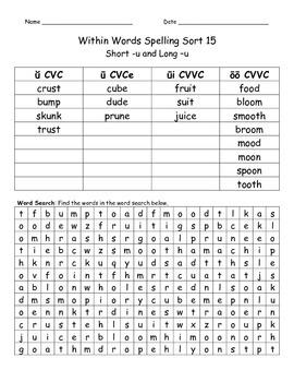 Words Their Way, Sort 15 Packet (Short u and Long u)