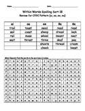 Words Their Way, Sort 18 Packet (CVVC Patterns)