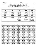 Words Their Way, Sort 18 Packet (CVVC Patterns)